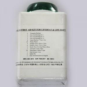 SOLAS First Aid Kit